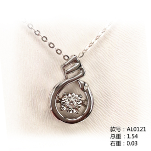 天蝎座18K金12星座钻石套链AL0121