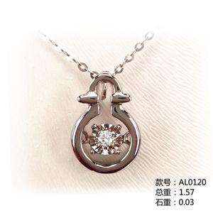 天枰座18K金12星座钻石套链AL0120