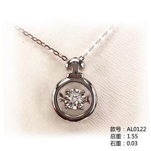 射手座18K金12星座钻石套链AL0122