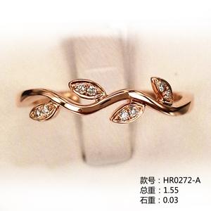 叶子款18K金小清新钻石戒指HR0272-A