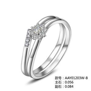 雅典娜18K金钻石戒指套戒AAY01203W-B