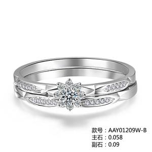 爱绽放18K金钻石戒指套戒AAY01209W-B
