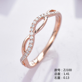 小清新18K金钻石戒指ZJ100