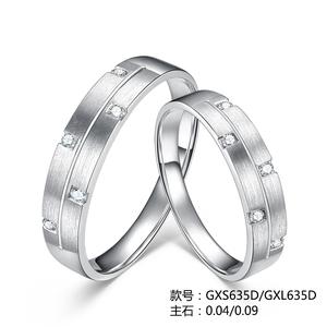 爱的印记18K金钻石情侣对戒指GXS635D/GXL635D