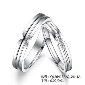 邂逅18K金钻石情侣对戒指QL2641BR/QL2641A
