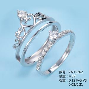 为爱加冕18K金钻石戒指套戒一款多戴ZN15262