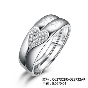 倾心18K金钻石情侣对戒指QL2732BR/QL2732AR