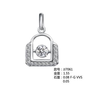 爱情城堡 18K金钻石吊坠JJ7061