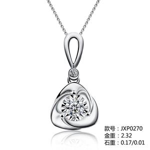 爱情城堡 邂逅18K金钻石吊坠JXP0270