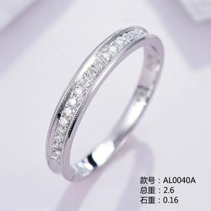 排钻款18K金小清新钻石戒指AL0040A