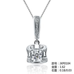 爱情城堡 憧憬18K金钻石吊坠JXP0104