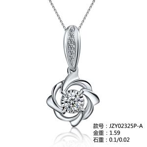 爱情城堡 悸动18K金钻石吊坠JZY02325P-A