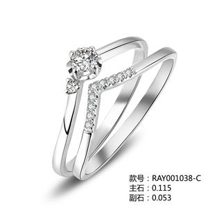 茜茜公主18K金钻石戒指套戒RAY001038-C