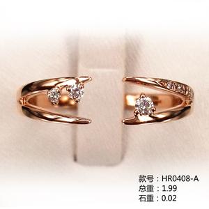 开口戒18K金小清新钻石戒指HR0408-A