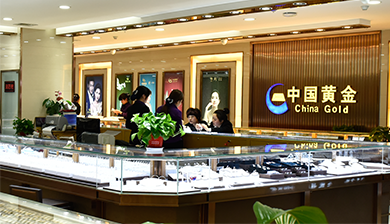 群鑫实业珠宝展厅-中国黄金专柜
